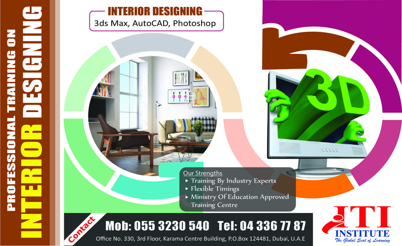 3ds Max Interior Design Training In Dubai
