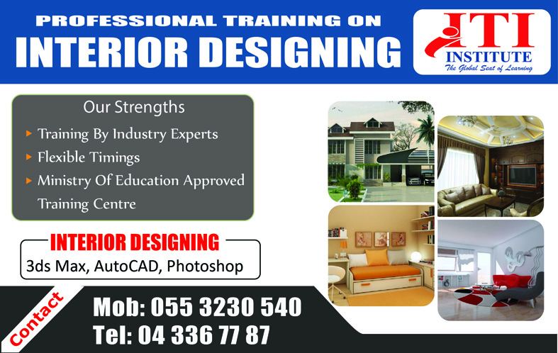 We Provide Advanced Training In 3ds Max For INTERIOR DESIGNING Software 3DS V Ray AutoCAD Photoshop Advantages By Industry Experts