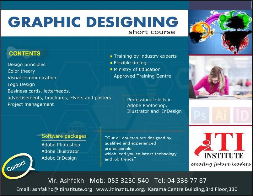 Graphic Designing Training In Dubai